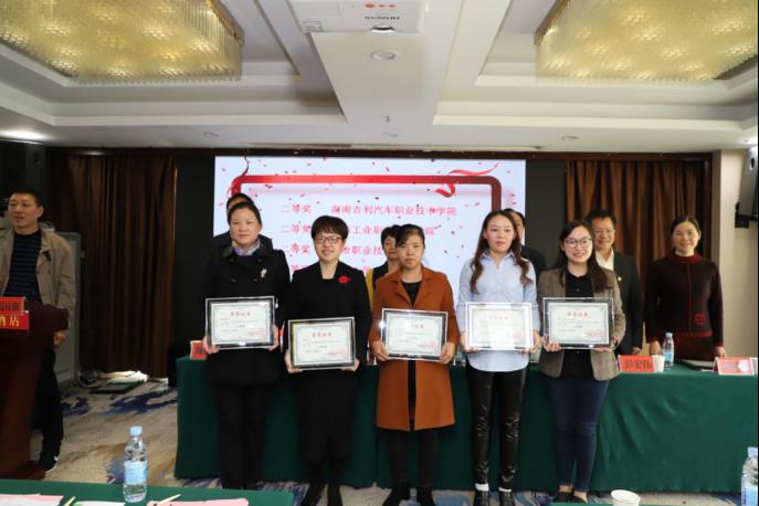我校荣获湖南省高校防艾宣传教育工作二等奖