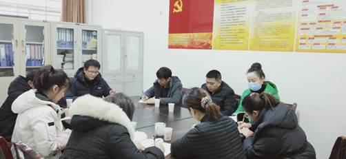 继续教育学院党支部组织全体教职工开展政治理论学习