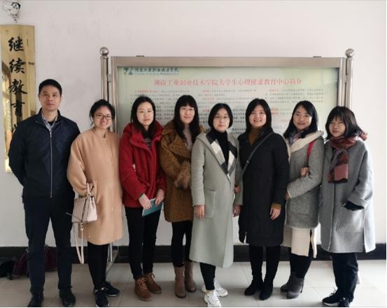 湖南食品药品职业技术学院...